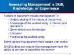 assessing management s skill knowledge or experience