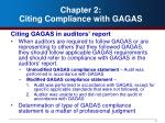 chapter 2 citing compliance with gagas