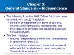chapter 3 general standards independence