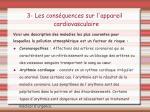 3 les cons quences sur l appareil cardiovasculaire1