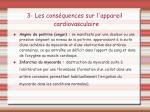 3 les cons quences sur l appareil cardiovasculaire2