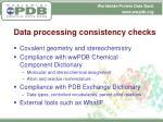 data processing consistency checks