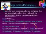 arguments parameters