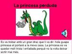 la princesa perduda3