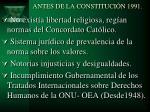 antes de la constituci n 1991