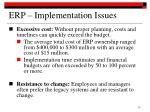 erp implementation issues2