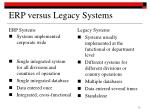 erp versus legacy systems