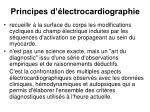 principes d lectrocardiographie