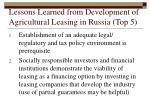 lessons learned from development of agricultural leasing in russia top 5