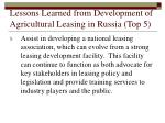 lessons learned from development of agricultural leasing in russia top 52