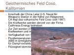 geothermisches feld coso kalifornien1