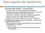 nutzungsarten der geothermie5