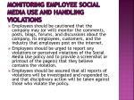 monitoring employee social media use and handling violations