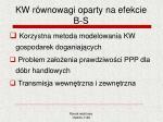kw r wnowagi oparty na efekcie b s2