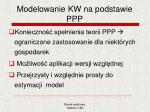 modelowanie kw na podstawie ppp