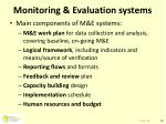 monitoring evaluation systems