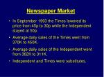 newspaper market