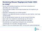 herziening nieuwe regelgevend kader 2006 te vroeg