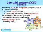 can usg support dcs samm c11 8