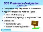 dcs preference designation samm c4 5 10