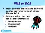 fms or dcs
