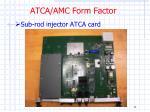 atca amc form factor1