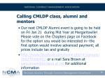 calling cmldp class alumni and mentors
