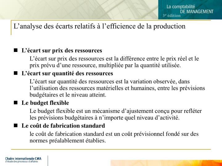 L'analyse des écarts relatifs à l'efficience de la production