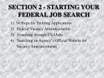 section 2 starting your federal job search