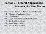 section 3 federal applications resumes other forms
