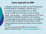cadre l gislatif du dmp