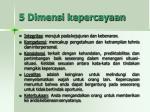 5 dimensi kepercayaan
