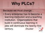 why plcs