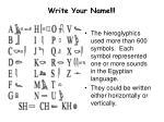 write your name
