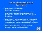 2009 alternatives to consider