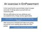 an exercise in empowerment