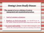 deming s seven deadly diseases