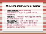 the eight dimensions of quality1