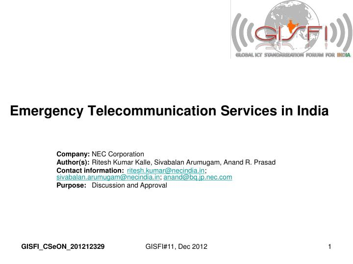 emergency telecommunication services in india n.