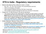 ets in india regulatory requirements