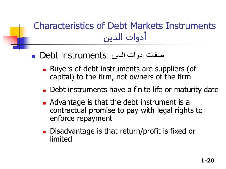 Characteristics of Debt Markets Instruments