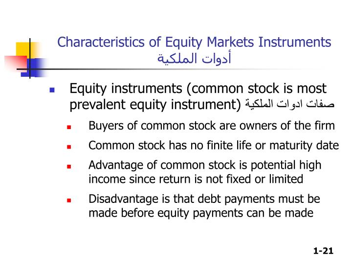 Characteristics of Equity Markets Instruments
