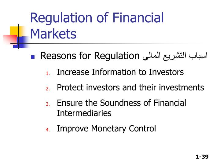 Regulation of Financial Markets