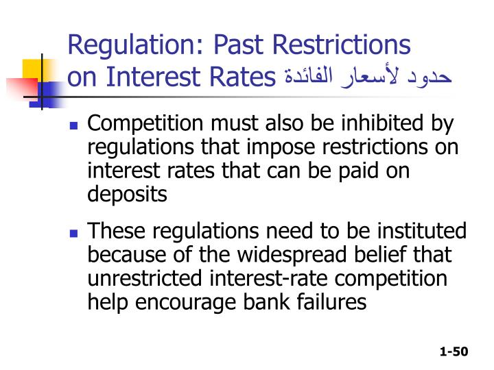 Regulation: Past Restrictions