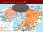 la guerra fredda le aree di conflitto