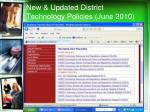new updated district technology policies june 2010