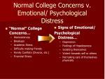 normal college concerns v emotional psychological distress