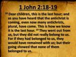 1 john 2 18 19