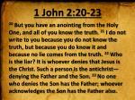 1 john 2 20 23