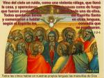 hch 2 11 todos les o mos hablar en nuestras propias lenguas las maravillas de dios